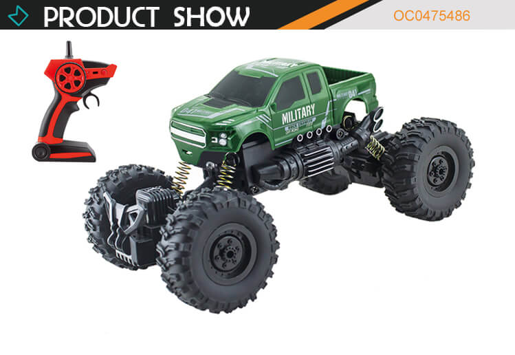 2.4G 1:18 4CH rc remote control wall climbing military car vehicle with light