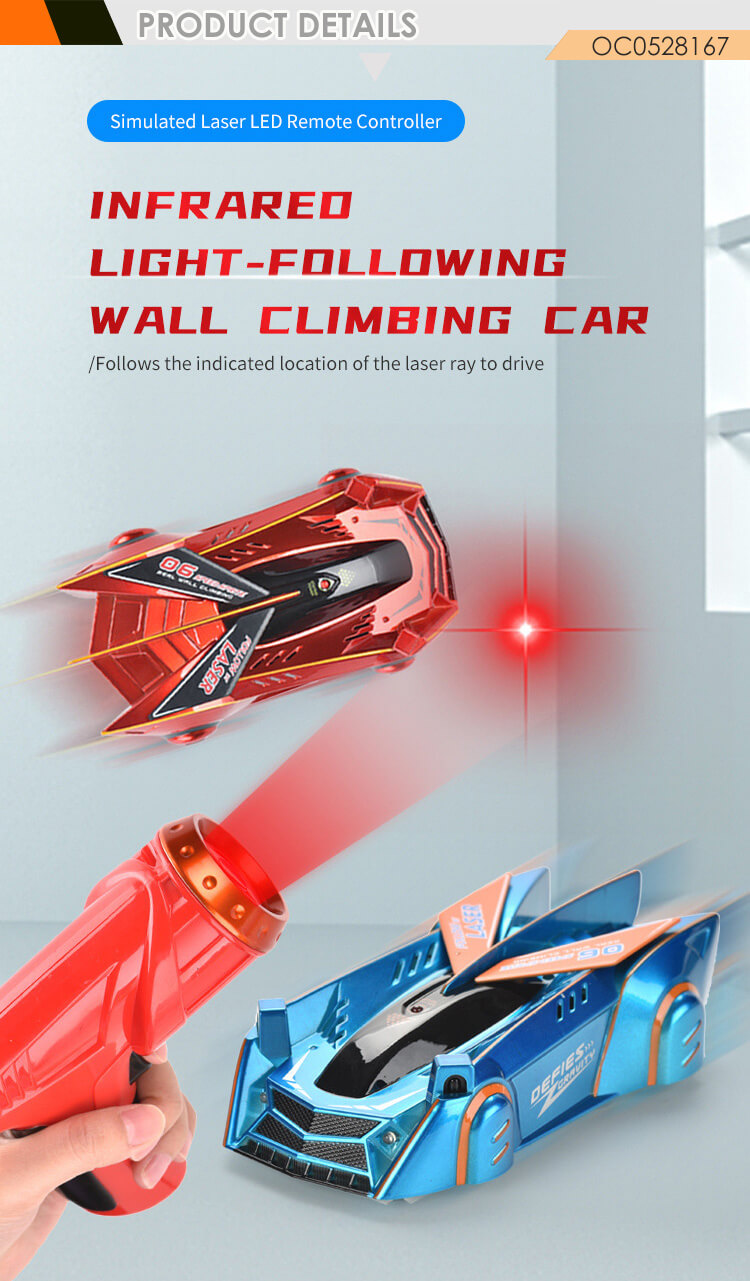 Metal infrared ray rc remote control wall climbing car toys for boy with light